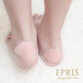舒適親膚矽膠萬用貼 防磨腳專用