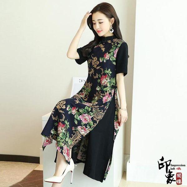 漢服古裝民族風復古改良式旗袍棉麻拼接中長短袖連身裙尾牙交換禮物