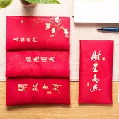 布藝織繡千元紅包 創意中式紅包 結婚祝壽喜慶加厚
