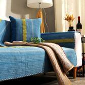 四季沙發墊粗布藝通用棉麻夏季坐墊簡約現代皮沙發套全包罩巾全蓋    易家樂