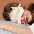 眼罩 真絲眼罩睡眠遮光透氣女男士可愛緩解眼疲勞睡覺學生冰敷冰袋眼罩【快速出貨八折搶購】
