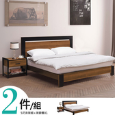 YoStyle 德拉5尺床組二件組(床架 + 床頭櫃)  床組 床邊櫃 專人配送