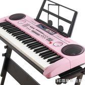 電子琴 電子琴兒童初學成人小鋼琴玩具帶麥克風鋼琴鍵3-6-12歲女孩LB11060【3C環球數位館】