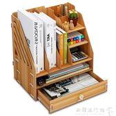 辦公收納盒 辦公桌面收納盒用品大號多層抽屜文件室雜物木質儲物書桌置物架子  歐韓流行館