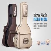 吉他包 吉他包41寸雙肩通用琴包39 40寸民謠背袋子古典學生男女加厚T 4色 雙12提前購