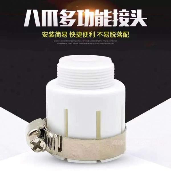 水龍頭凈水器萬能接頭?白色硅膠萬用接頭?轉換接頭接口水管轉接頭 果果輕時尚