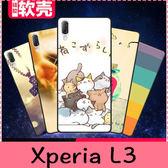 【萌萌噠】SONY Xperia L3 (5.7吋) 彩繪工藝 小清新個性可愛卡通 全包磨砂防摔軟殼 手機殼 掛繩