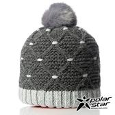 【PolarStar】女 拼色保暖帽『暗灰』P18606 羊毛帽 毛球帽 素色帽 針織帽 毛帽 毛線帽 帽子