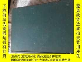 二手書博民逛書店Northwest罕見Passage 西北通道 (1938年原版