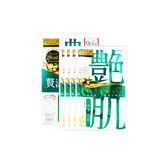 日本 UTENA 佑天蘭 面膜4片/盒 ◆86小舖 ◆