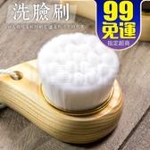 洗臉刷 潔面刷 洗面刷 木柄 40萬根細毛 刷子 洗臉神器 洗臉機 極細 軟毛 纖維 毛孔清潔
