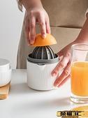 榨汁機 家用手動榨汁機小型便攜式石榴壓榨器橙子橙汁檸檬手壓水果擠壓器   【榮耀 新品】