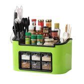 組合刀架多功能廚房置物架調味盒調料罐瓶收納架儲物架筷子收納盒 卡布奇诺