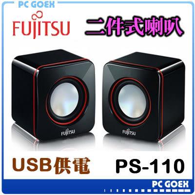 FUJITSU富士通 PS-110 USB 電源多媒體喇叭☆軒揚PC goex☆