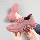 老北京布鞋女時尚款軟底舒適媽媽鞋防滑輕便飛織單鞋中老年運動鞋 快速出貨