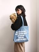 帆布包手提袋女學生韓版中包慵懶風購物袋ins單肩ulzzang環保袋
