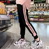 雅鹿女童褲子春秋季2020加絨外穿洋氣兒童運動褲寬鬆休閒大童春裝 小艾新品