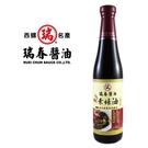 瑞春.香菇風味素蠔油(純素)(十二瓶入/箱)﹍愛食網