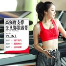 【7850】大尺碼背心式防震無鋼圈聚攏運動內衣 健身 跑步(3色可選/L-4XL)
