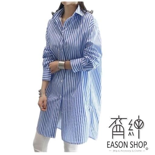 EASON SHOP(GU9373)韓版薄款撞色直條紋下擺側開衩前排釦長袖襯衫連身裙洋裝女上衣服寬鬆顯瘦長版