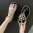 網紅涼鞋女仙女風2021年新款夏季時尚百搭珍珠水鑚平底夾腳羅馬鞋 果果輕時尚
