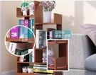 書架書櫃收納櫃書架落地簡約現代簡易客廳樹形置物架兒童學生實木組合創意小書櫃SP免運