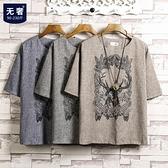 中國風印花亞麻短袖t恤男士加大碼寬鬆半袖冰絲上衣