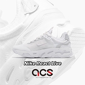 Nike 慢跑鞋 React Live 白 全白 男鞋 舒適中底 休閒鞋 運動鞋【ACS】 CV1772-101