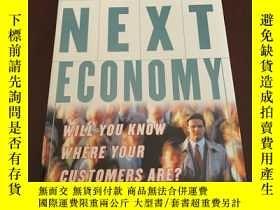 二手書博民逛書店The罕見Next Economy Will you know