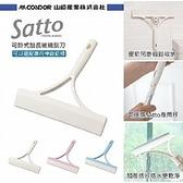 日本山崎satto可掛式加長刮玻璃水器【桿子需另購】3色可選 米色