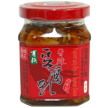尚鴻-香辣豆腐乳 220g