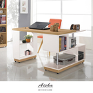 書桌 / 電腦桌 / 辦公桌 三合一書桌 露西 D649-2 愛莎家居生活館
