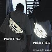 斜背包ins運動小背包包男士胸包斜跨單肩包嘻哈個性學生腰包 Lanna