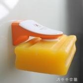 韓國磁鐵吸皂器磁吸式創意香皂盒吸盤肥皂架瀝水架 千千女鞋