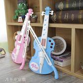 樂器兒童可彈奏小提琴寶寶初學者手風琴電子琴音樂玩具樂器消費滿一千現折一百igo