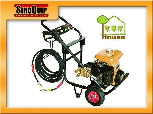 [ 家事達 ] HONDA GX160-5.5HP引擎高壓清洗機 特價 高壓清洗機 洗車