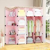 簡易塑料衣櫃簡約現代經濟型實木紋臥室組裝多功能小櫃子板式成人YYP     伊鞋本鋪