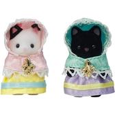 《 森林家族 》35週年紀念魔女黑貓寶寶組 / JOYBUS玩具百貨