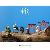 YENDAR研達 盒玩 ANIMAL LIFE 朝隈俊男 祈 鳥居 Part2 中盒6入 5+1隱藏 【鯊玩具】