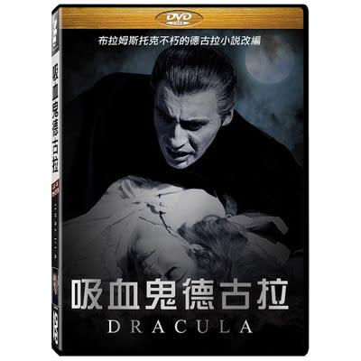 吸血鬼德古拉DVD