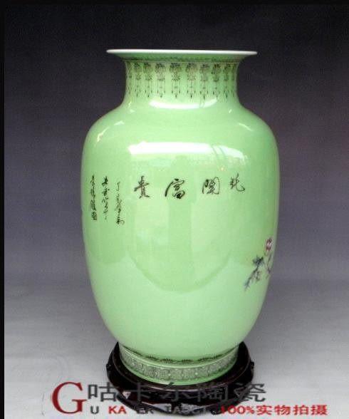 景德鎮 陶瓷器花瓶 花鳥