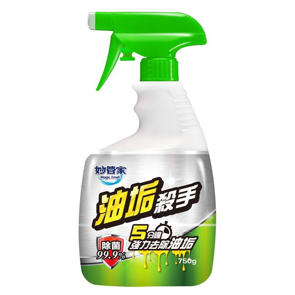 [新品上市]【奇奇文具】 妙管家 KOT075 噴槍型 油垢殺手 750g 廚房好幫手