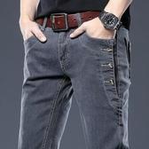 高端灰色牛仔褲 男修身小腳彈力褲子男韓版潮流春夏季薄款休閒長褲 JX3204『badboy時尚』