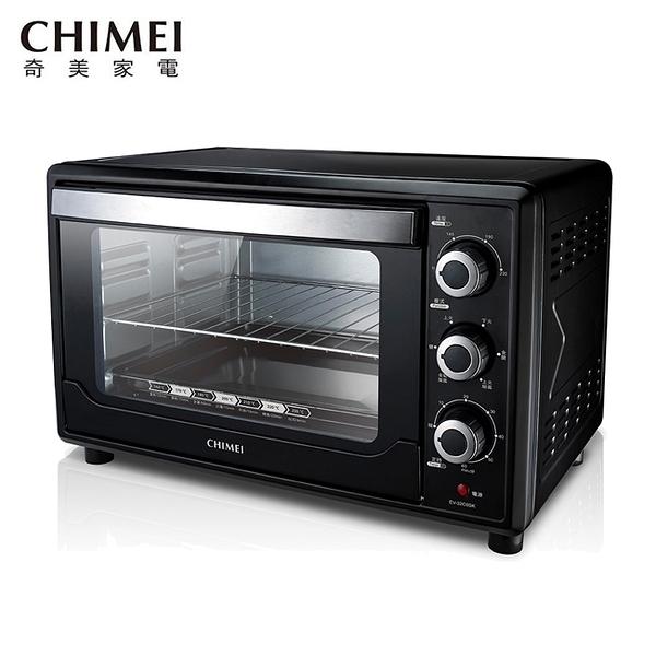【CHIMEI奇美】32公升旋風電烤箱 EV-32C0SK