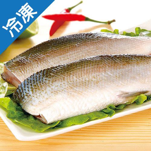 台南嚴選冷凍虱目魚肚1包(320g±5%/包)【愛買冷凍】