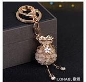 韓國創意掛飾福袋水鉆可愛貓眼石汽車鑰匙扣女包包掛件鑰匙錬飾品 樂活生活館