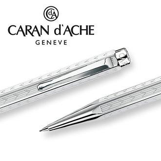 【預購,請先來電洽詢庫存】CARAN d'ACHE 瑞士卡達 ECRIDOR 艾可朵V型麥紋自動鉛筆 0.7 (鈀金) / 支
