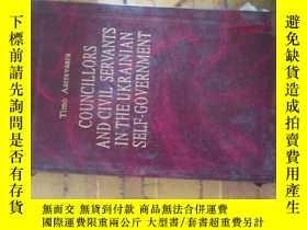 二手書博民逛書店B0074councillors罕見and civil serv