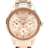 【人文行旅】Arioso | AR1711RG 經典浪漫玫瑰金女生腕錶 35mm