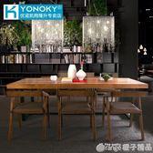 美式loft實木會議桌簡約現代辦公桌長條桌工作臺培訓洽談桌椅組合qm    橙子精品